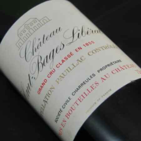 Chateau Haut Bages Liberal 1984
