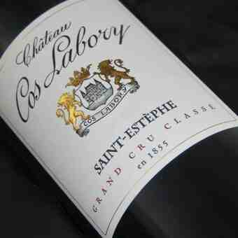 Chateau cos labory 2011